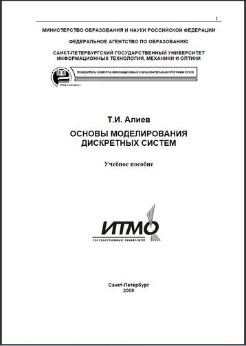 pdf полимерные композиции оборудование