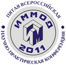 immod2011.png (14.28 Kb)