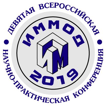 immod-2019-logo.jpg (105.77 Kb)
